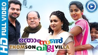 Akasathinte Niram - Malayalam Full Movie 2014 New Releases | Thomson Villa | Full Movie Full HD