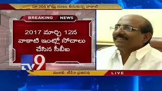 CBI arrests TDP MLC Vakati Narayana Reddy in Bangalore