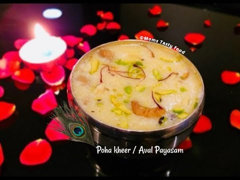 Atukula Payasam-Aval Payasam Recipe with Jaggery ,Milk-Poha Kheer Recipe-Easy Sweets Recipes Indian