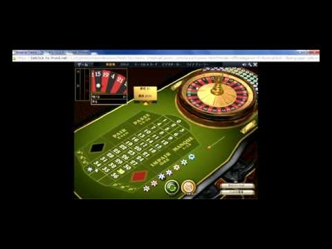 Martingale roulette strategy -Imperial casino-��earn a lot!