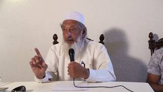 Trailer Of The Geneva Seminar On Electronic Money By Sheikh Imran Hosein