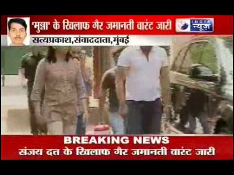 Sanjay Dutt: Non-bailable warrant issued