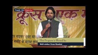 Jesus Is Our Teacher | Acharya Vikas Massay | Yeshu Satsang | Shubhsandeshtv