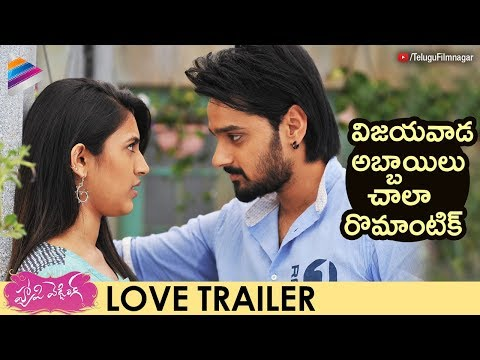 Happy Wedding LOVE Trailer | Sumanth Aswhin | Niharika Konidela | #HappyWedding | Telugu FilmNagar