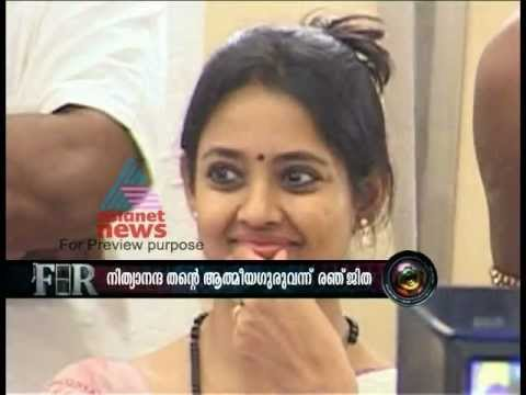 Swamy Nithyananda is like a spiritual teacher to mesays Actress...