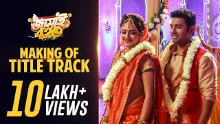 Jamai 420 | জামাই ৪২০ | Making Of Title Song | 2015