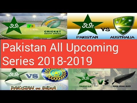 Pakistan cricket team All Upcoming Series 2018-2019 | Pakistan team all series before World Cup 2019 thumbnail