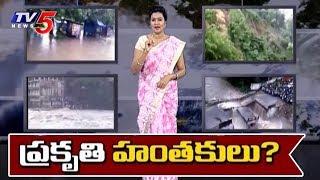 కేరళ తరువాతి వంతు గోవాదేనా..?  | Daily Mirror