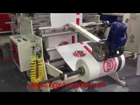 [CHOVYTING]CW-800CSD HIGH SPEED SOFT LOOP HANDLE BAG MAKING MACHINE(100pcs/min)
