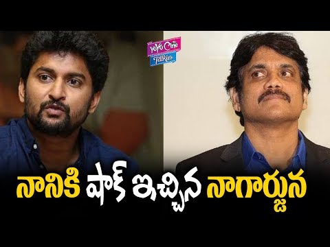 Hero Nani Shocked By Nagarjuna Fitness Challenge | Tollywood | Telugu Cinema | YOYO Cine Talkies