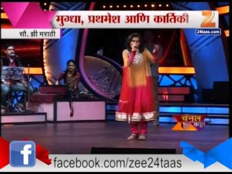 Zee 24 Taas | Channel Katta Saregamapa