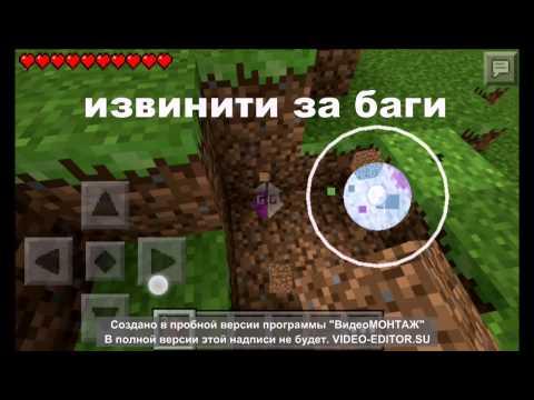 Карты Minecraft P E Android Trashbox