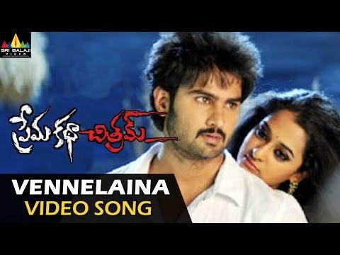 Vennelaina Video Song - Prema Katha Chitram Movie (sudheer Babu, Nandita) - 1080p video