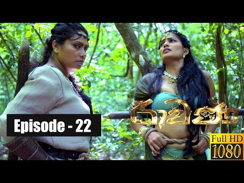 Ravana | Episode 22 09th February 2019