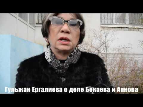 Новости 20 февраля 2012 / kplus