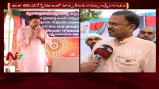 JD Laxminarayana Face to Face Over Future Step of Politics || JD Interaction With Farmers