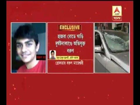 Accused Varun Maheshwari on Hazra Road Accident case