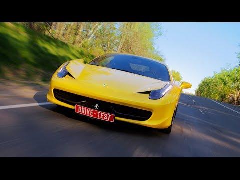 Обзор Ferrari 458 Italia часть 2