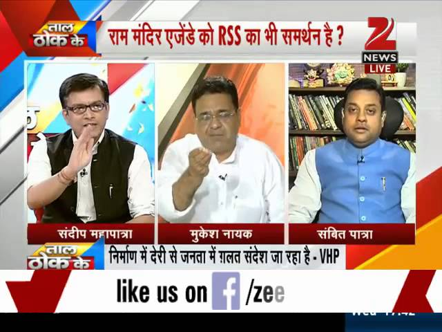 What will BJP's next step be regarding Ram temple after VHP's demand?-Part 2