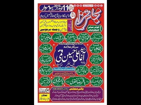 Live Majlis 11 Nov 2019 Imam Bargah Hussania A.S