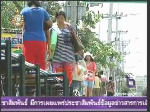 18OCT11 THAILAND ; Part 3 ; Updated Flood News at Noon ; Ch11 NBT