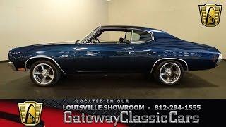 1970 Chevrolet Chevelle -  Louisville Showroom - Stock # 1517