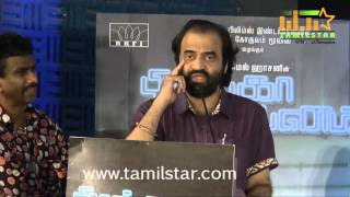 Thoonga Vanam Movie Press Meet Part 3