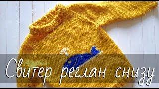 Вязание спицами свитера для начинающих мастер класс 52