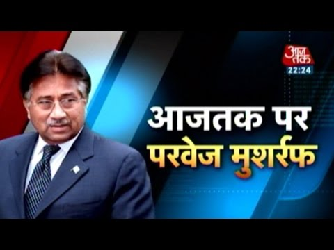 Exclusive: Pervez Musharraf on Aaj Tak (PT-1)