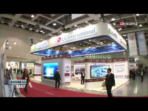 Business Daily-The significance of WATER   세계가 주목하는 물