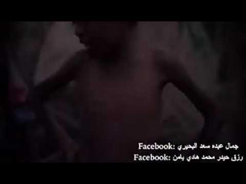 سكس يمني يمني نار لاتفوتك شاهد واشترك بالقناة thumbnail