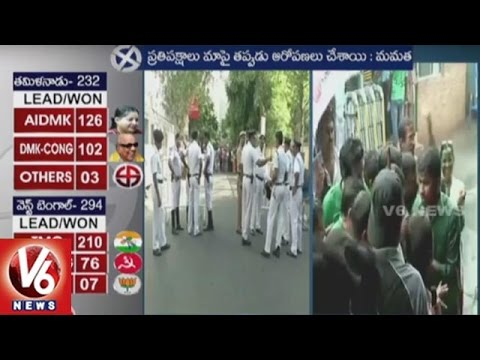 West Bengal Election Results | Mamata Banerjee Express Thanks to People | V6 News