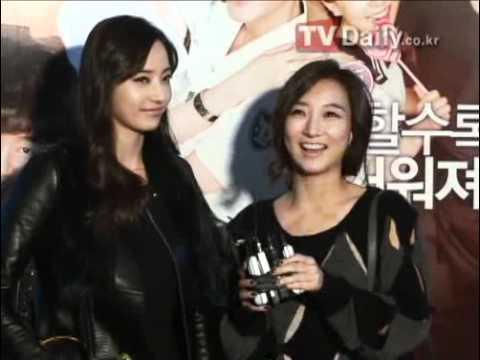 VIP Premiere of
