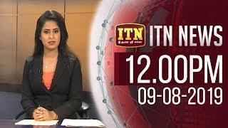 ITN News 2019-08-09   12.00 PM