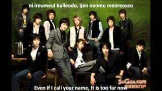 Watch Super Junior Youre My Endless Love video