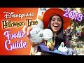 New! Ultimate Foodie Guide to Halloween Time At Disneyland 2018