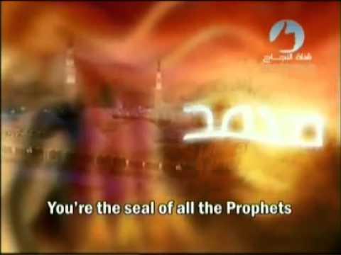 Ya Mecca Ya Makka Arabic Naat   Youtube 5 video