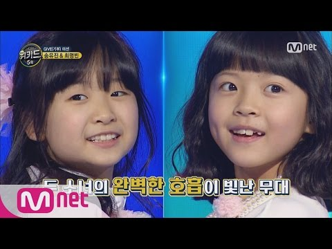 [WE KID] Dreaming Girls, Song Yu Jin&Choi Myung Bin 'How Many Dreams Do I Have?' EP.05 20160317