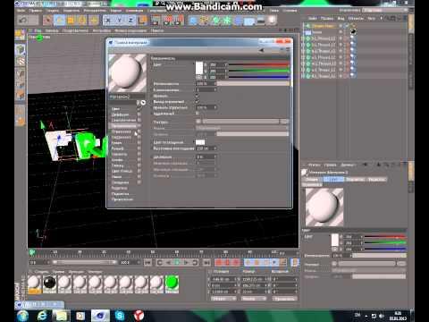 Как сделать заставку для видео в пинакл студио - Cvety-iren.ru