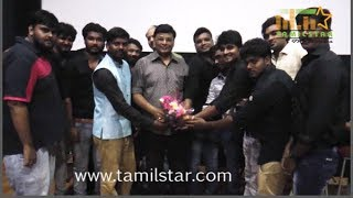 Pizhaithirutham Short Film Screening