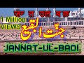 Jannat ul Baqi (Travel Documentary in Urdu Hindi)