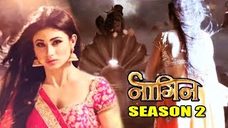 Naagin 2 PROMO Out | Mouni Roy, Arjun Kapoor, Adaa Khan