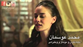 xoshtren gorani turki zhernwsi kurdi kurdish subtitle Fahriye Evcen   Bahçada Yeşil Çınar