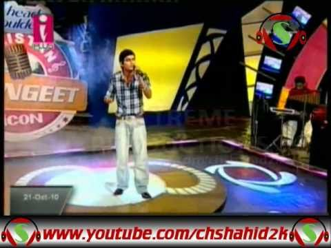 Asad Abbas Naina Thag Lainge Pakistan Sangeet Icon 1 Elimination 8 video