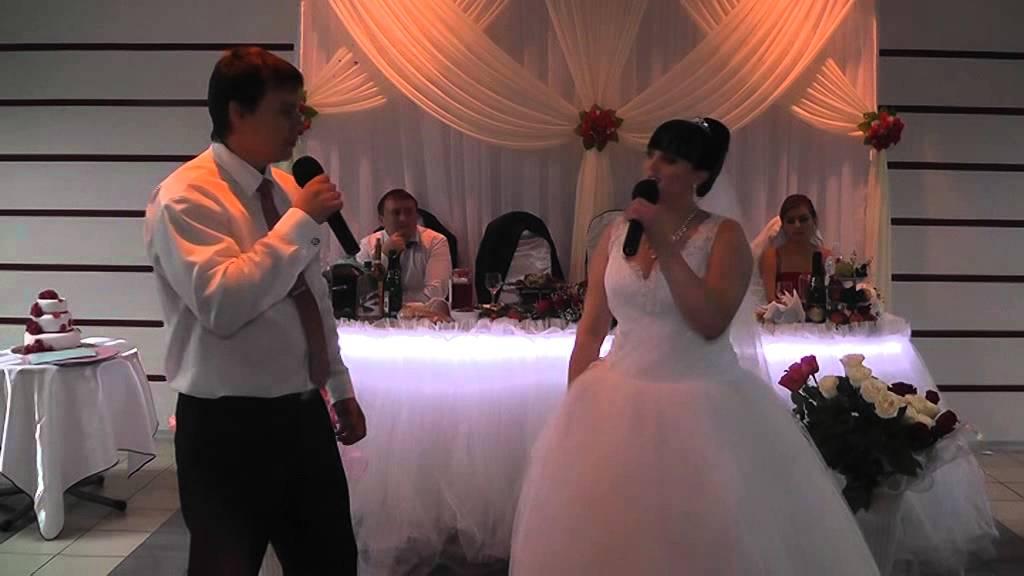 Спеть на свадьбу жениху и невесте