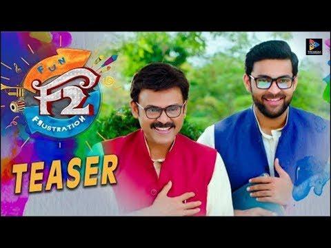 F2 Movie Teaser | Venkatesh | Varun Tej | Tamannaah Bhatia | Mehreen Kaur Pirzada | TeluguFullScreen
