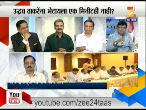 ZEE24TAAS : Rokhthok Aab Ekhite Ya Sab Aakale 03 September 2014