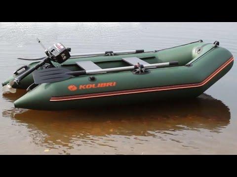 колибри лодки официальный