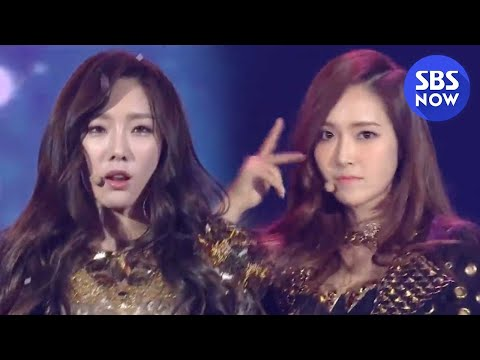 Sbs [2013가요대전] - 소녀시대(girls Generation) 'express 999+i Got A Boy' video