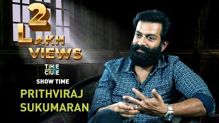 Prithviraj Sukumaran Exclusive Interview | Part 1 | The Cue
